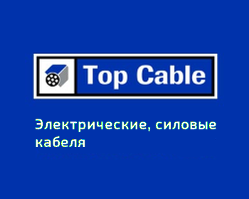 TopCable